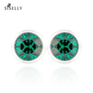 Siselly ehted ja kõrvarõngad, hõbeehted ja hõbekõrvarõngad, Emerald Nanokristallid. Suurepärane kingitus.